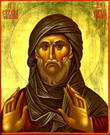 molitvi-efrema-sirina-velikopostnie